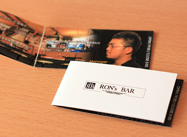 RON's BAR 名刺デザイン