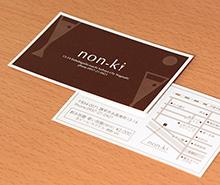 non-ki ショップカード