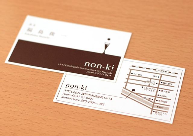 non-ki 名刺