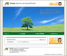 エム・ティ・ジ・エンジニアリング Webサイト