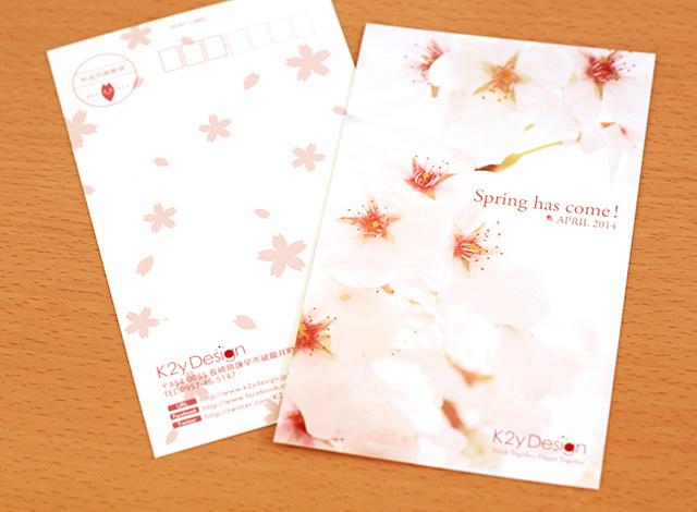 K2y Design ポストカード春バージョン